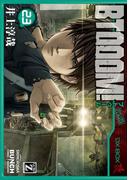 BTOOOM! 23巻(バンチコミックス)