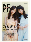 【アウトレットブック】ポーカーフェイス