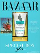 Harper's BAZAAR 2017年7・8月合併号 ×HELIABRINE リフレッシング レッグジェル 特別セット