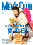 MEN's CLUB 2017年 07月号 [雑誌]