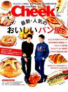 Cheek (チーク) 2017年 07月号 [雑誌]