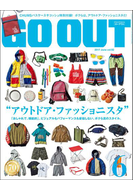 GO OUT 2017年6月号 Vol.92