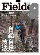 【期間限定価格】Fielder vol.31(Fielder)