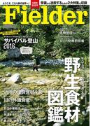 【期間限定価格】Fielder vol.30(Fielder)