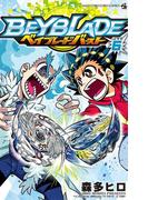 ベイブレード バースト 6(てんとう虫コミックス)