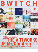 SWITCH VOL.35NO.6(2017JUN.) THE ARTWORKS OF Mr.Children
