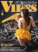 VIBES【バイブズ】2017年6月号(VIBES)