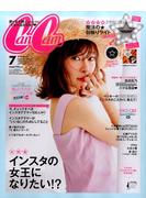 CanCam (キャンキャン) 2017年 07月号 [雑誌]