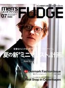 men's FUDGE (メンズ・ファッジ) 2017年 07月号 [雑誌]