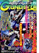 GUNDAM A (ガンダムエース) 2017年 07月号 [雑誌]