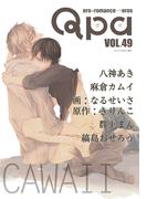 Qpa vol.49 カワイイ(Qpa)