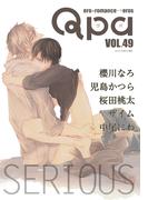 Qpa vol.49 シリアス(Qpa)