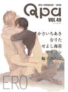 Qpa vol.49 エロ(Qpa)