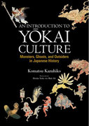 An Introduction to Yokai Culture