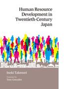 Human Resource Development in Twentieth-Century Japan