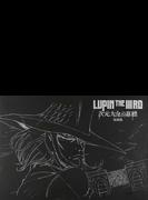 LUPIN THE ⅢRD次元大介の墓標原画集