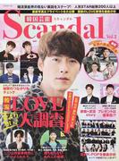 韓国芸能Scandal Vol.2