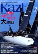 KAZI (カジ) 2017年 07月号 [雑誌]