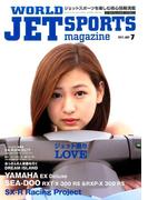 WORLD JET SPORTS (ワールドジェットスポーツ) 2017年 07月号 [雑誌]