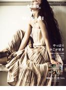 SENS de MASAKI vol.6(集英社女性誌eBOOKS)