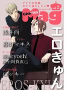 Charles Mag vol.2 -エロきゅん-(シャルルコミックス)