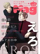 Charles Mag vol.2 -えろ-(シャルルコミックス)