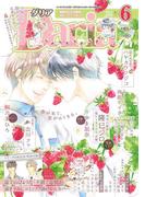 ダリア 2014年6月号(ダリアコミックスe)