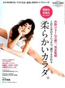 an・an (アン・アン) 2017年 6/7号 [雑誌]