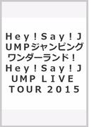 Hey!Say!JUMPジャンピングワンダーランド! Hey!Say!JUMP LIVE TOUR 2015 JUMPing CARnival Photograph report ポケット版