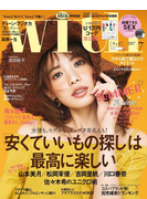 with 2017年 7月号