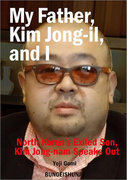 My Father, Kim Jong-il, and I 【文春e-Books】(文春e-book)