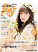 Ray2017年7月号
