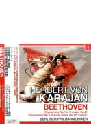 カラヤン/ベートーヴェン:交響曲第1番・交響曲第3番 「英雄」