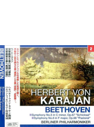 カラヤン/ベートーヴェン:交響曲第5番 「運命」・第6番 「田園」