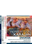 カラヤン/ドヴォルザーク:交響曲第9番 「新世界より」・スラヴ舞曲集