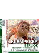 クレンペラー/ベルリオーズ:幻想交響曲