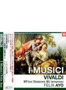 イ・ムジチ合奏団/ヴィヴァルディ:合奏協奏曲集「四季」・ヴァイオリン協奏曲「恋人」