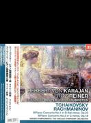 リヒテル/ルービンシュタイン / チャイコフスキー/ラフマニノフ:ピアノ協奏曲第1番・第2番