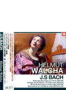 ヴァルヒャ/バッハ:オルガン名曲集「トッカータとフーガ ニ短調」/他