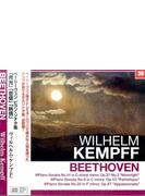 ケンプ/ベートーヴェン:ピアノ・ソナタ集 「月光」・「悲愴」・「熱情」