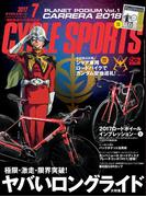 CYCLE SPORTS (サイクルスポーツ) 2017年 7月号