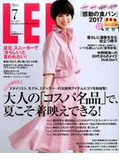 LEE (リー) 2017年 07月号 [雑誌]