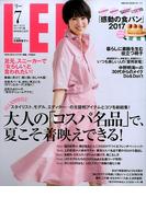 LEE(リー) コンパクト版 2017年 07月号 [雑誌]