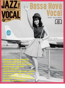JAZZ VOCAL COLLECTION TEXT ONLY 7 ボサ・ノヴァ・ヴォーカル(小学館ウィークリーブック)