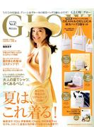 GLOW (グロー) 2017年 08月号 [雑誌]