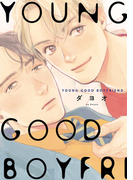YOUNG GOOD BOYFRIEND (on BLUE comics)