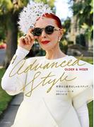 Advanced Style Older & Wiser