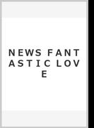 NEWS FANTASTIC LOVE NEWS LIVE TOUR 2017 NEVERLAND