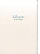 就活生のための22ヶ月手帳(白) 2017.6~2019.3