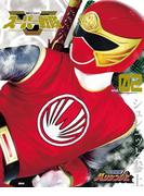 スーパー戦隊 Official Mook 21世紀 vol.2 忍風戦隊ハリケンジャー(講談社シリーズMOOK)